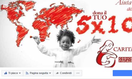 Ottimizzare le risorse gratuite che il web ci offre: La pagina Facebook